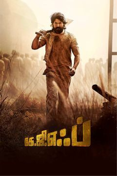 book tickets for kgf tamil movie at carnival greenfield