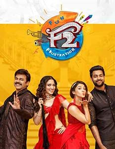 Book Tickets For F2 Movie At Rayudu Cinemax Rajanagaram