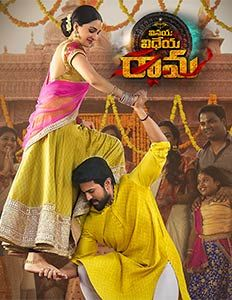 Book Tickets For Vinaya Vidheya Rama Movie At Geetha Apsara Theatre