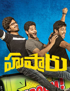 Book Tickets For Hushaaru Movie At Kumari Theatre Rajahmundry 0600