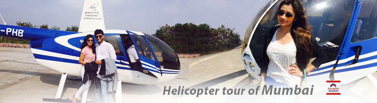 Mumbai Helicopter Ride in Juhu Airport: Mumbai