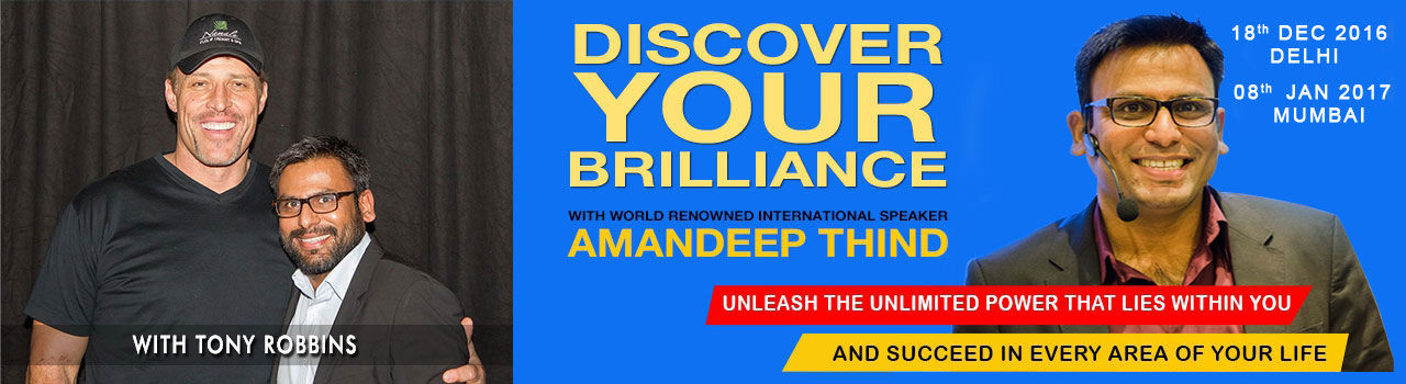 Discover Your Brilliance  in India International Centre: Delhi