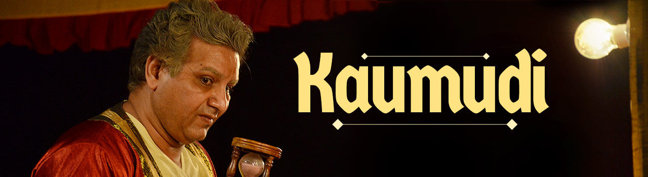 Indian Ensemble's - Kaumudi in Prithvi Theatre
