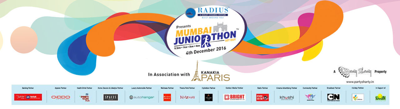 Mumbai Juniorthon 2016  in R 6 Ground, MMRDA: Mumbai