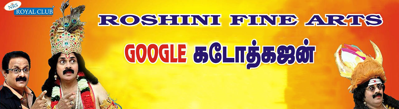 Roshini Fine Arts Presents Google Gadothgajan  in RC Centre: Chennai