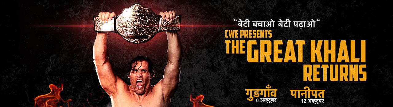 CWE Presents The Great Khali Returns  in HUDA Dusherra Ground: Panipat