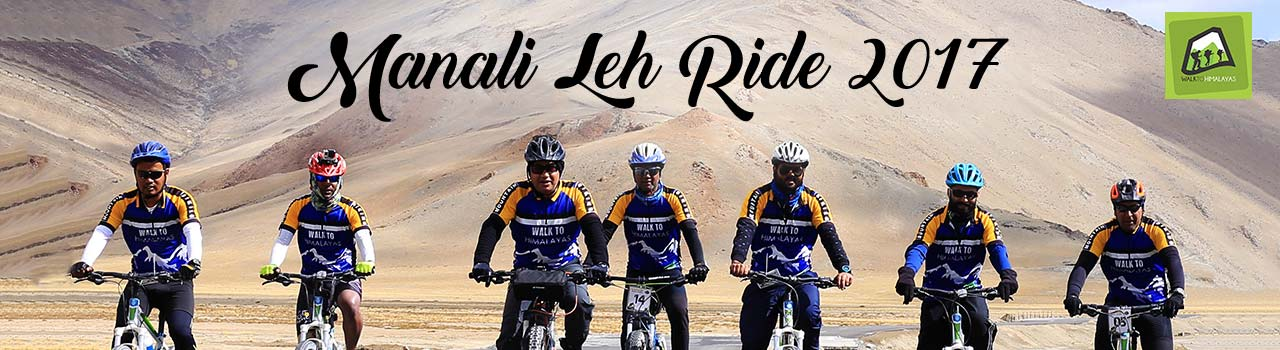 Manali Leh Ride 2017  in Hadimba Devi Temple: Manali