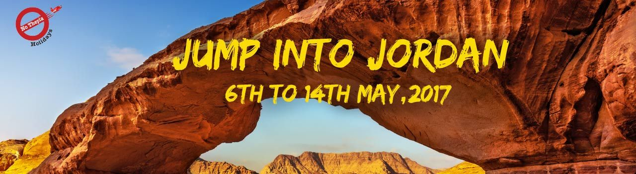 Jump into Jordan  in Meeting Point - Queen Alia International Airport