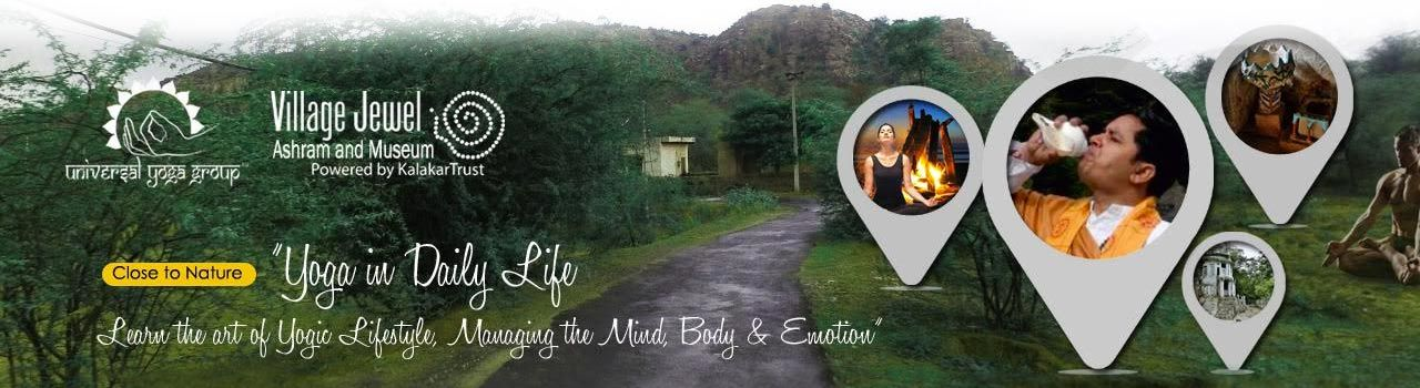 Yoga in Daily Life - Learn the art of Yogic Lifestyle, Managing the Mind, Body & Emotion  in Village Jewel Eco Lodge: Gurgaon