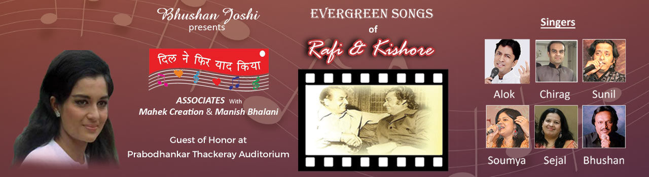 Evergreen Songs of Rafi and Kishore in Dinanath Mangeshkar Natya Griha Hall: Mumbai
