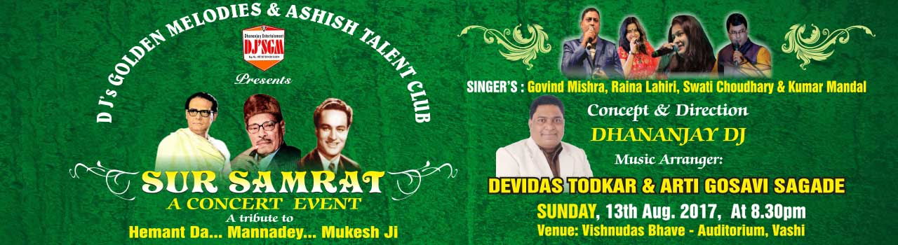 DJs Golden Melodies and Ashish Talent Club Presents Sur Samrat in Vishnudas Bhave Natyagruha: Vashi
