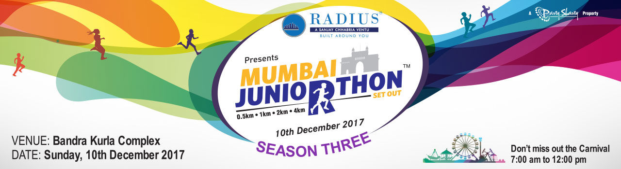 Mumbai Juniorthon 2017 in R2 Grounds, MMRDA: Mumbai