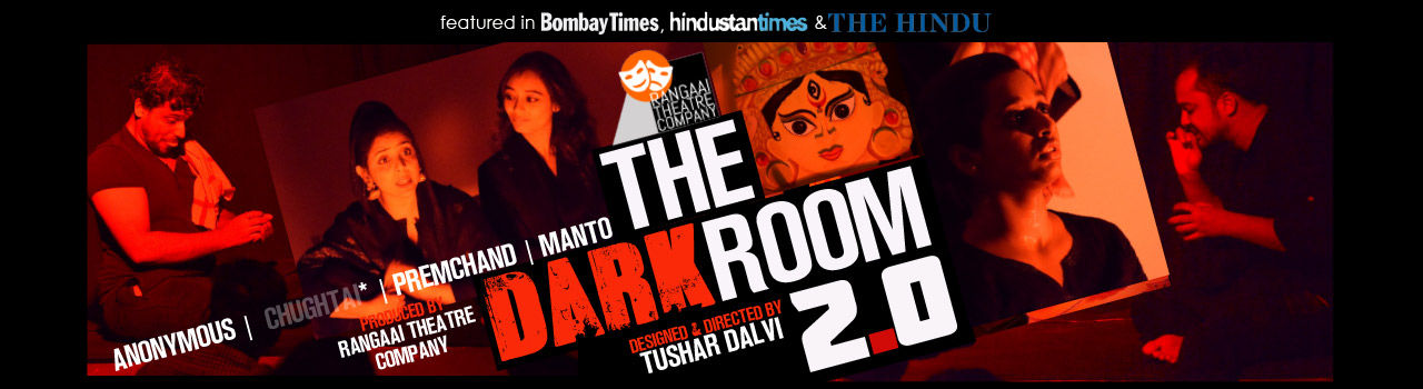 The Darkroom 2.0 - An Immersive Sensory Experience in The Drama School: Mumbai