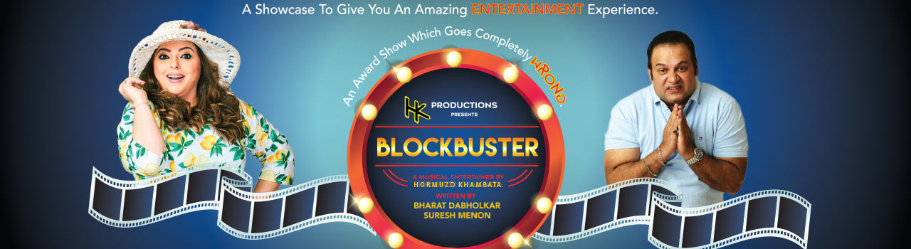 Blockbuster in Tata Theatre: NCPA