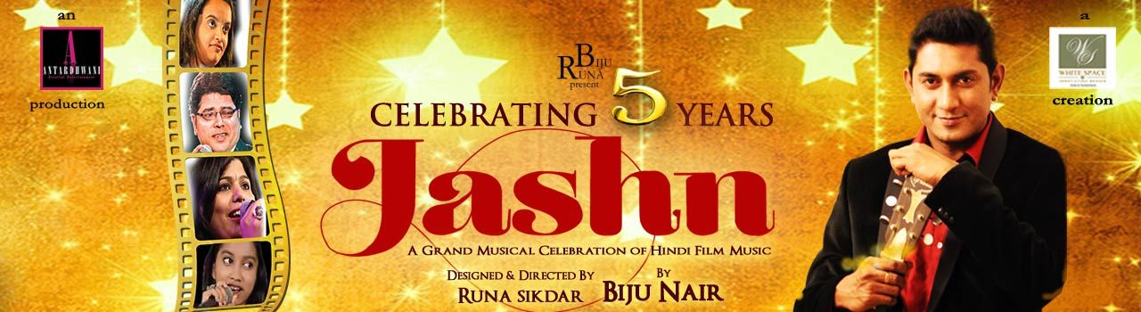 Jashn A Grand Musical Celebration Of Hindi Film Music By Biju Nair & Team in Chowdiah Memorial Hall: Bengaluru