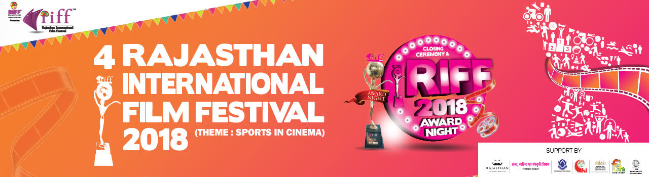 Rajasthan Internation Film Featival in INOX: Crystal Palm: Jaipur