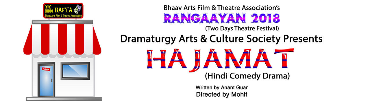 Hajamat in Akshara Theatre: Delhi