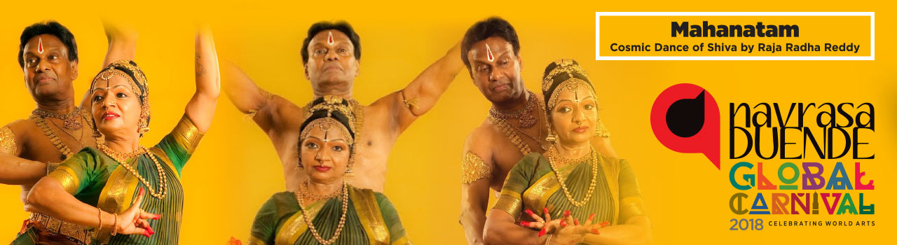 Mahanattam: A Cosmic Dance of Shiva by Drs Raja and Radha Reddy in Weightlifting Auditorium, JLN Stadium: Delhi