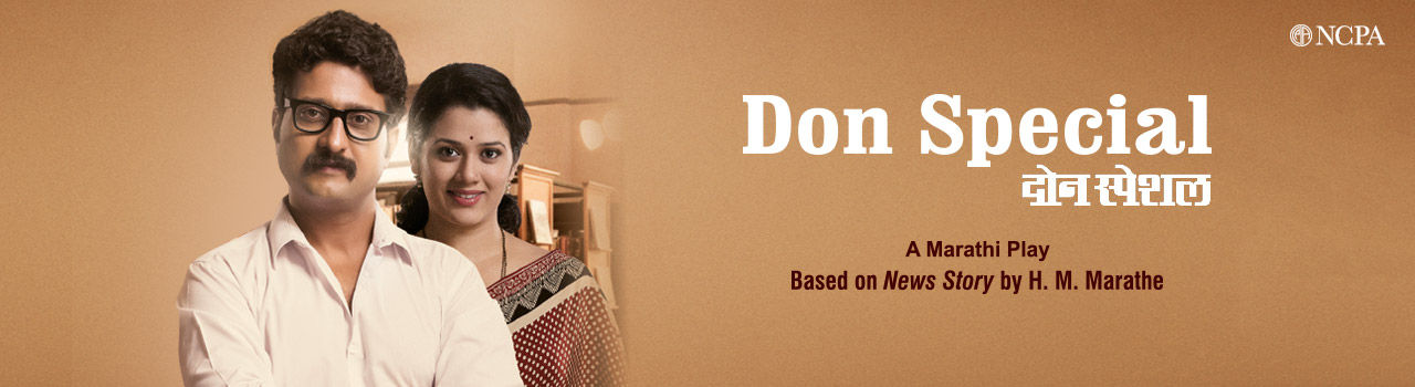 Don Special in Tata Theatre: NCPA