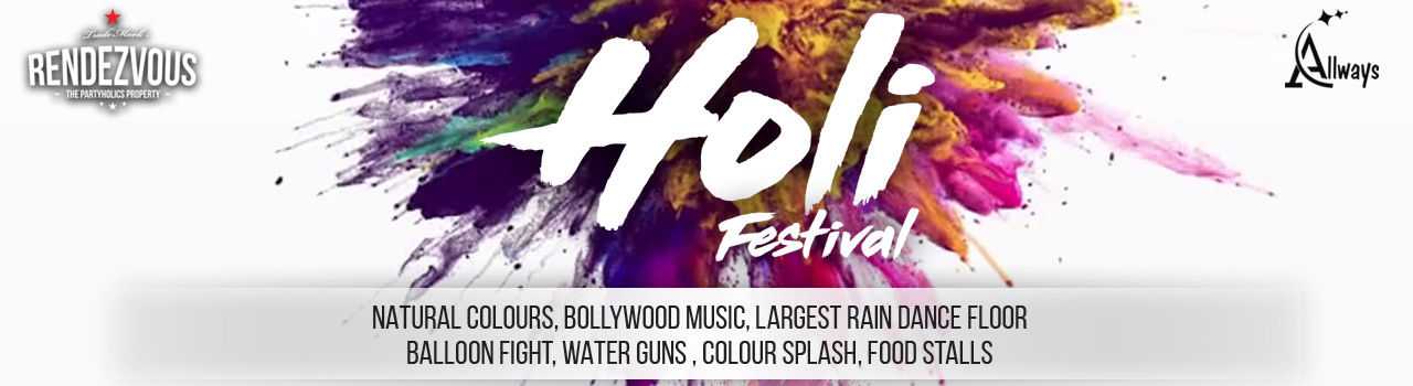 Holi Festival in Rendezvous: Hyderabad