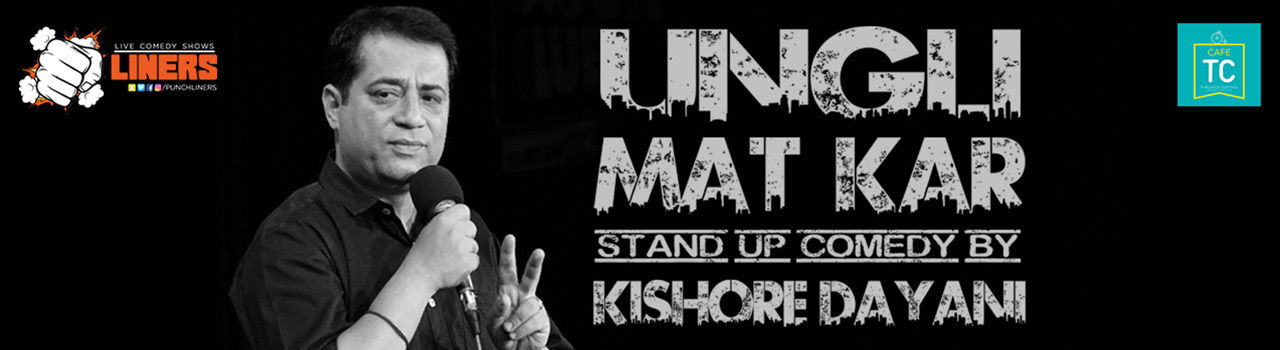 PunchLiners: Stand-Up Comedy Show ft. Kishore Dayani in Lucknow in Cafe Turquoise Cottage: Lucknow