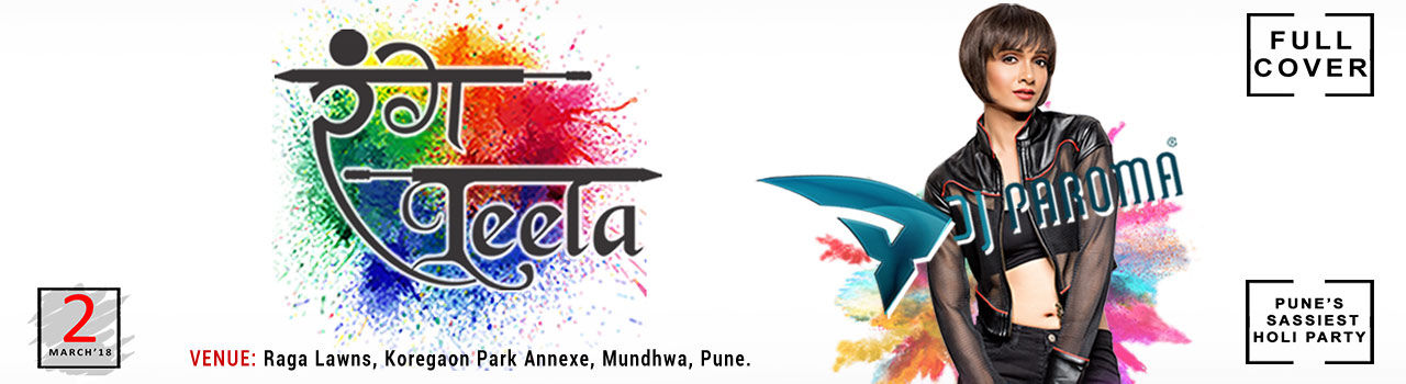 Rangleela with DJ Paroma and many more in Raga Lawns: Pune