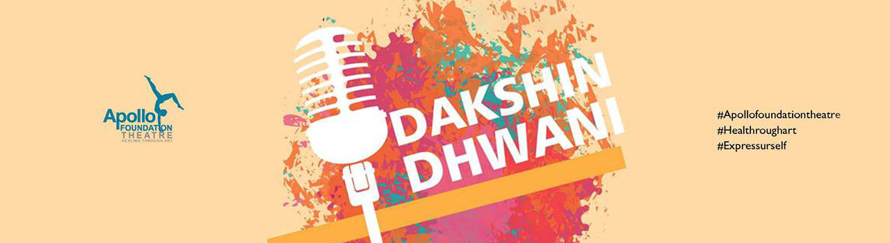 Celebrating Nostalgia- Dakshin Dhwani in Apollo Foundation Theatre: Hyderabad
