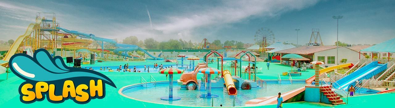 Splash Water Park - Hisar  in Splash Water Park: Hisar