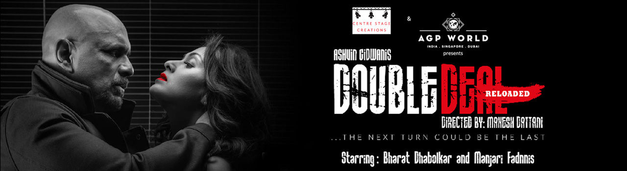 Double Deal Reloaded - A Thriller Play in G.D. Birla Sabhagar: Kolkata