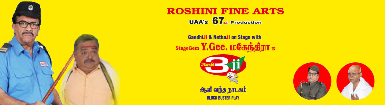 Roshini Fine Arts Presents 3 JEE in Narada Gana Sabha Auditorium