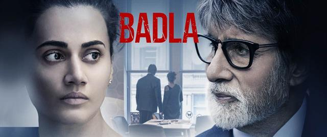 Badla (Exclusively For Women)