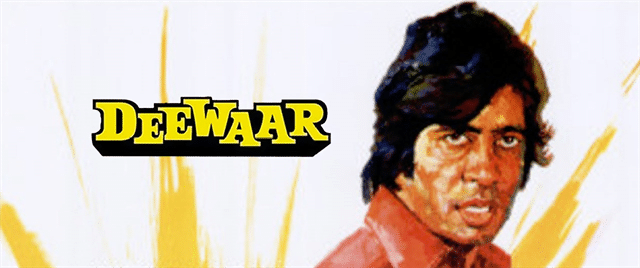 Deewar  (Movie)