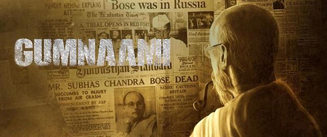 Gumnaami: Based On Mukherjee Commission Hearings 2019 Trailer