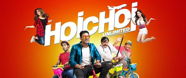Hoichoi Unlimited