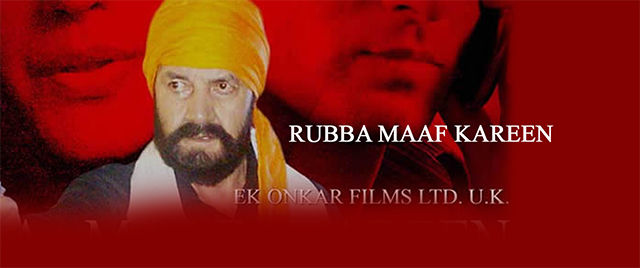 Honour Killing (Rabba Maaf Kareen)