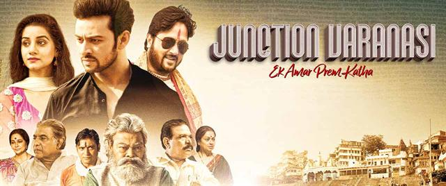 Junction Varanasi 2019 Trailer