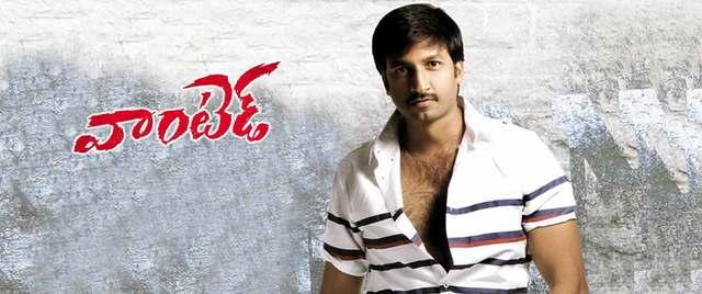 Wanted (Telugu)