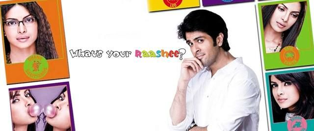 What`s Your Rashee?