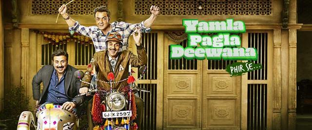 Yamla Pagla Deewana Phir Se