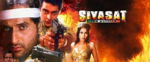 Siyasat (1992) - Movie | Reviews, Cast & Release Date in