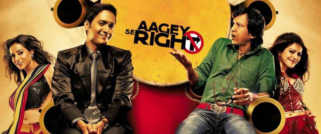 aagey se right full movie watch online free hd