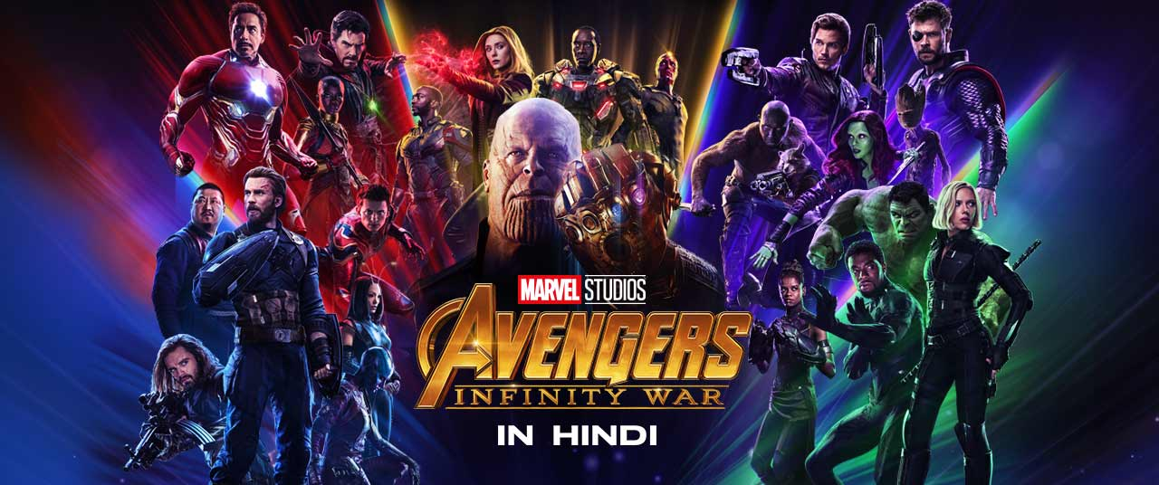 avengers infinity war full movie download in hindi dubbed hd 300mb