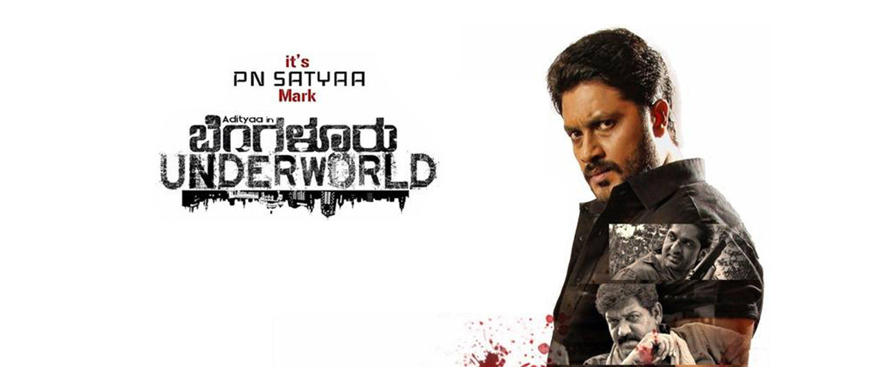 Bengaluru Underworld Movie (2017) | Reviews, Cast & Release