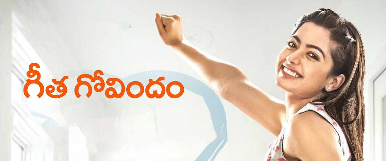 Geetha Govindam Movie 2018 Reviews Cast Release Date In