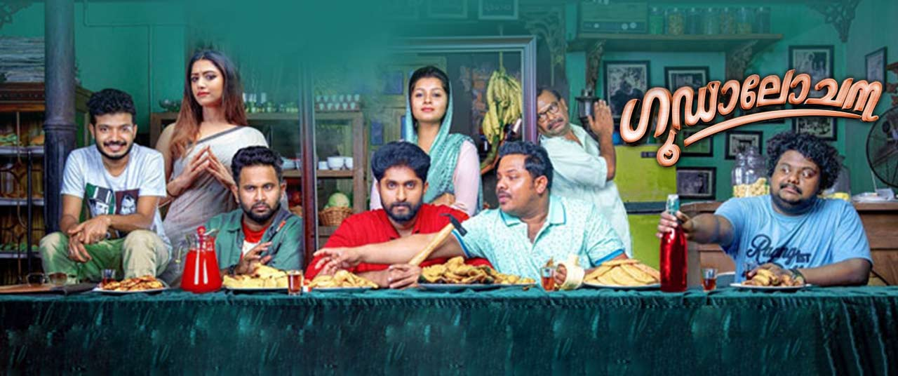 Goodalochana (2017) DVDRip Malayalam Full Movie Watch Online Free
