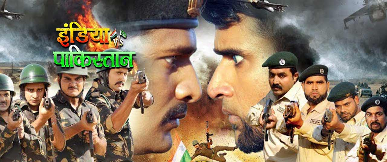 India v/s Pakistan Movie (2017) | Reviews, Cast & Release Date in