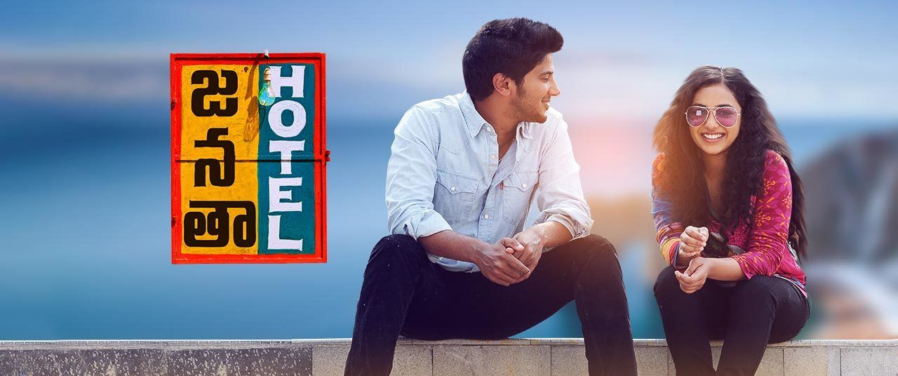 Ustad Hotel (2012) Dual Audio [Hindi+Malayalam] UNCUT Blu-Ray 720P x264 990MB  Download