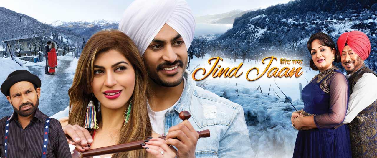Jind Jaan Movie (2019) | Reviews, Cast & Release Date in