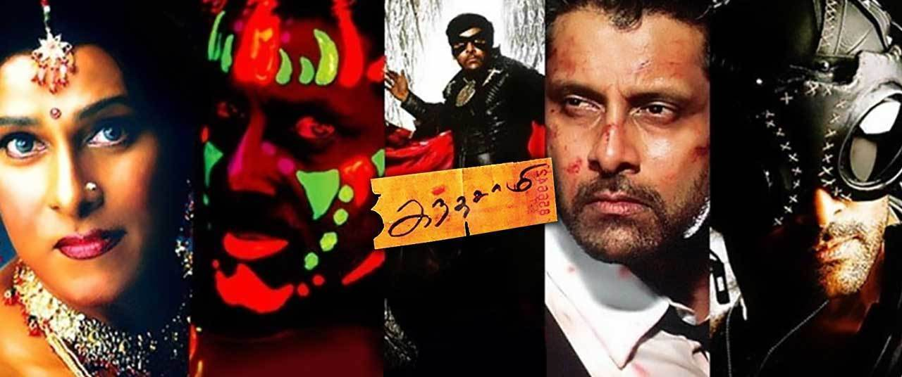 Kanthaswamy DVD (2009) Movie Watch Online
