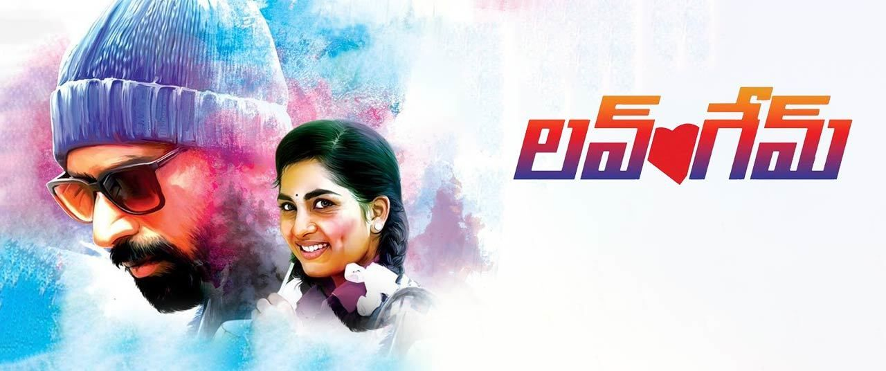 Love Game (Telugu) Movie (2019) | Reviews, Cast & Release